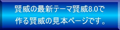 藤心DOUGAドットコム