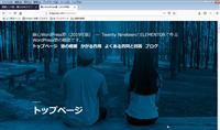 藤心WordPress塾