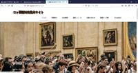 WordPressの新見本サイト3題を公開します。