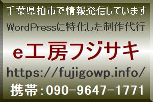 WordPressメンテナンス代行サービスを開始しました。
