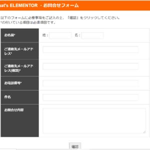 Contact Form 7 vs エクスサーバー CGI フォーム